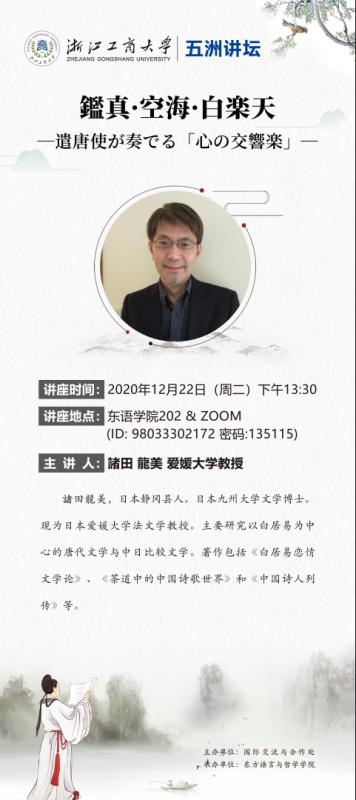 微信图片_20201222134914.jpg