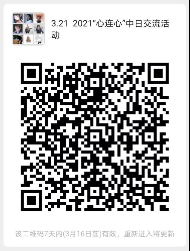微信图片_20210310113115.jpg