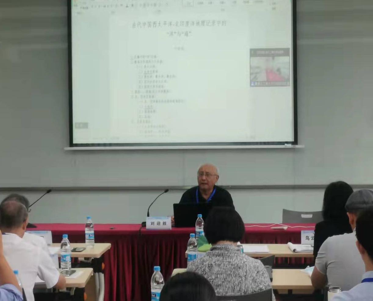 刘迎胜教授主旨汇报发言照片.jpg