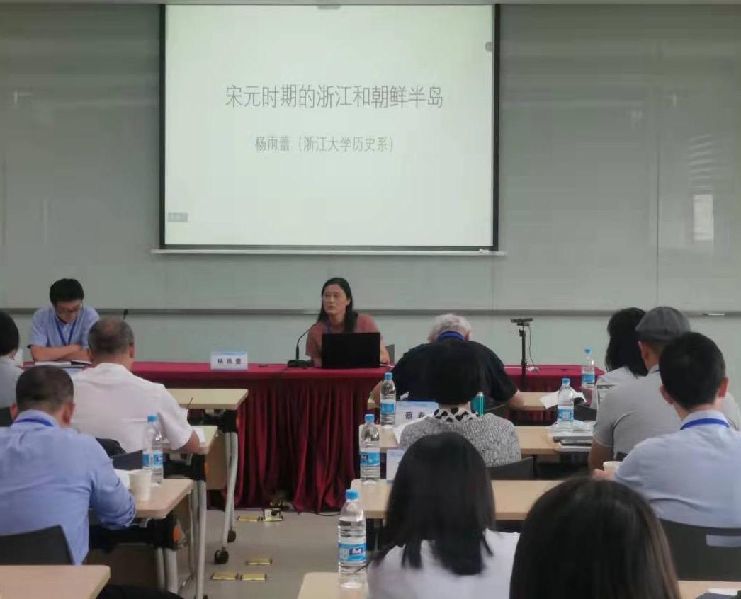 杨雨蕾老师学术汇报发表照片.jpg